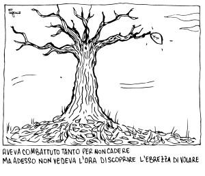 albero foglia firma