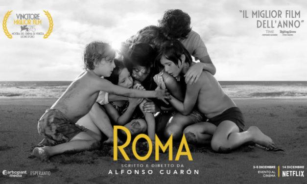 Roma, la forza delle donne nel nuovo (e bellissimo) film di Alfonso Cuaròn